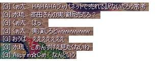 screenshot7411+.jpg