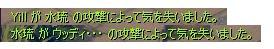 screenshot7418+.jpg