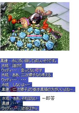 screenshot7430+.jpg