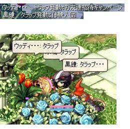 screenshot7433+.jpg