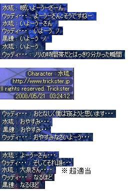 screenshot7455+.jpg
