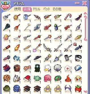 screenshot7586+.jpg