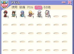 screenshot7589+.jpg