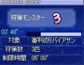 screenshot7840+.jpg