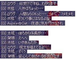 screenshot8546+.jpg