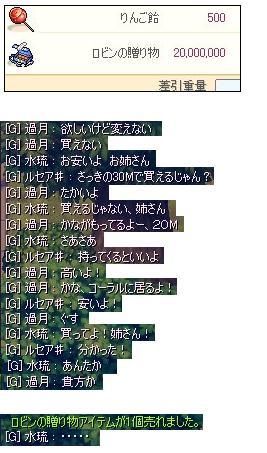 screenshot8794+.jpg