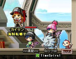 海賊になる場所
