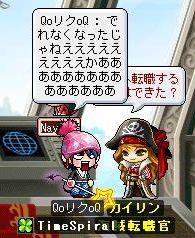 海賊でられなく!1