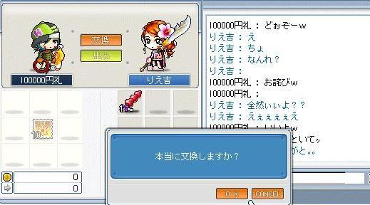 WS000662.jpg