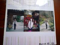 2003.3桜2