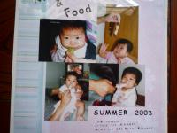 rin  food