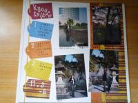 2006.11京都旅行