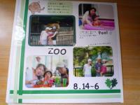 2005.8動物園