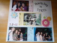 東京旅行表紙