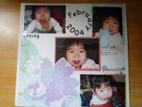 2004.2りんちゃんアップ