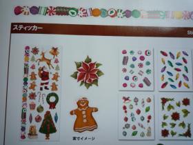 新製品クリスマス1