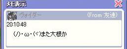 0131-5.jpg