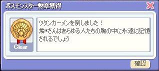 0415-8.jpg
