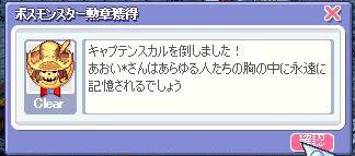 0416-3.jpg