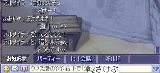 0416-5.jpg