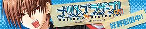 bn_natume_kyo_300.jpg