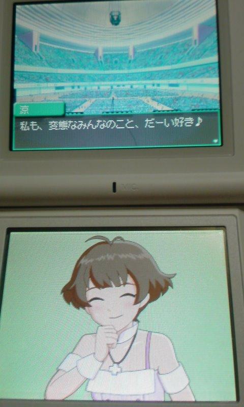 imas_ds_ryo_02.jpg