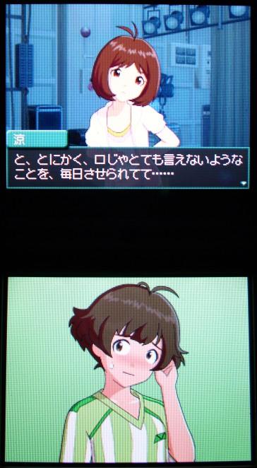 imas_ds_ryo_04.jpg