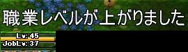 20090721-0-†ミン†