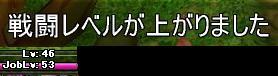 20090722-1-†ミン†