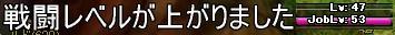 20090723-4-†ミン†