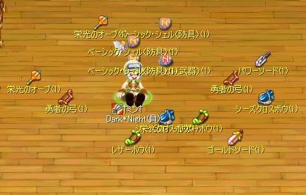 20090727-1-†ミン†