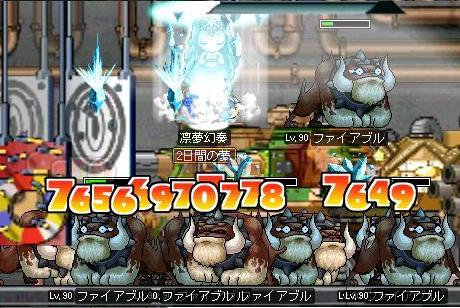 Maple090819_073544.jpg