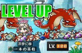 Maple090905_210017.jpg