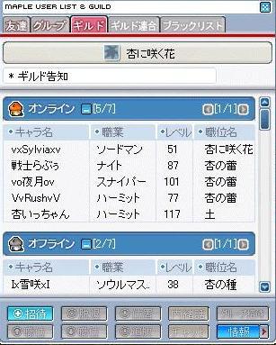 Maple090929_221721.jpg