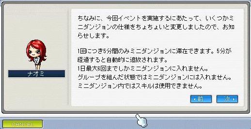 Maple090930_203832.jpg