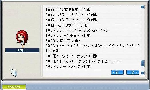 Maple090930_215556.jpg
