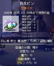 Maple091001_004041.jpg