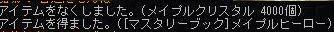 Maple091012_005913.jpg