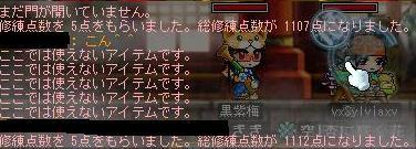 Maple091014_153814.jpg