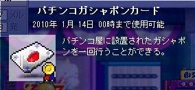 Maple091016_001351.jpg