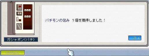 Maple091016_001402.jpg