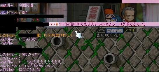 Maple091017_174517.jpg