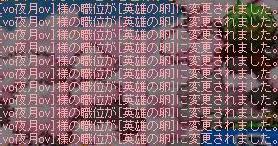 Maple091022_231621.jpg