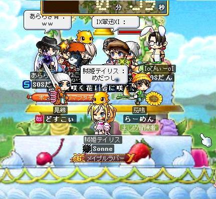 Maple091024_225710.jpg