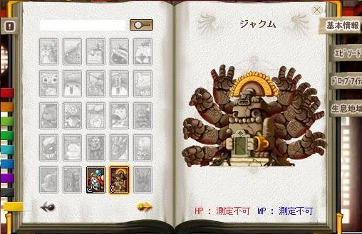 Maple091101_162502.jpg