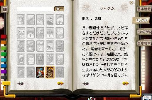 Maple091101_162506.jpg