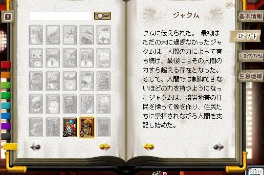 Maple091101_162509.jpg
