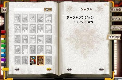 Maple091101_162523.jpg