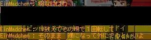 Maple091115_234202.jpg