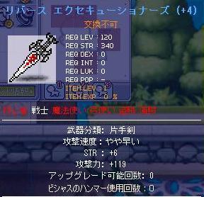 Maple091117_011809.jpg